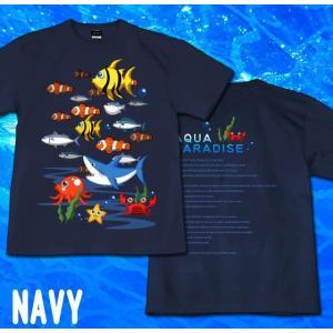 Tシャツ 海 魚 夏 半袖 長袖 XS S M L XL XXL XXXL 2L 3L 4L サイズ メンズ レディース AQUA PARADICE|genju|05