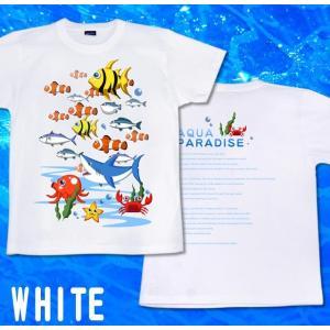 Tシャツ 海 魚 夏 半袖 長袖 XS S M L XL XXL XXXL 2L 3L 4L サイズ メンズ レディース AQUA PARADICE|genju|07