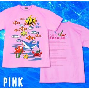 Tシャツ 海 魚 夏 半袖 長袖 XS S M L XL XXL XXXL 2L 3L 4L サイズ メンズ レディース AQUA PARADICE|genju|08