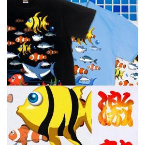 Tシャツ 激熱 パチンコ 海 物語 魚群 半袖 長袖  AQUA PARADICE|genju|02