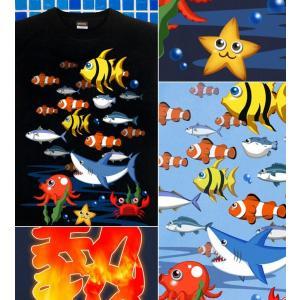 Tシャツ 激熱 パチンコ 海 物語 魚群 半袖 長袖  AQUA PARADICE|genju|03