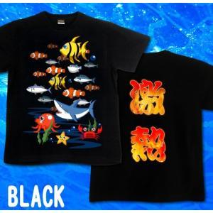 Tシャツ 激熱 パチンコ 海 物語 魚群 半袖 長袖  AQUA PARADICE|genju|04