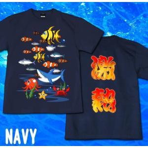 Tシャツ 激熱 パチンコ 海 物語 魚群 半袖 長袖  AQUA PARADICE|genju|05