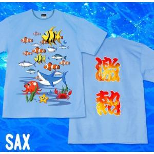 Tシャツ 激熱 パチンコ 海 物語 魚群 半袖 長袖  AQUA PARADICE|genju|06