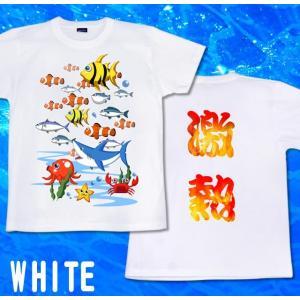Tシャツ 激熱 パチンコ 海 物語 魚群 半袖 長袖  AQUA PARADICE|genju|07