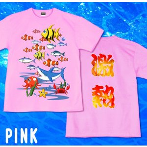 Tシャツ 激熱 パチンコ 海 物語 魚群 半袖 長袖  AQUA PARADICE|genju|08