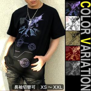 Tシャツ 悪魔 半袖 長袖 XS S M L XL XXL XXXL 2L 3L 4L サイズ メンズ レディース Black Cogwheel|genju