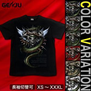 Tシャツ スカル ロック メタル 十字架 半袖 長袖 XS S M L XL XXL XXXL 2L 3L 4L サイズ メンズ レディース Ruler of Darkness|genju
