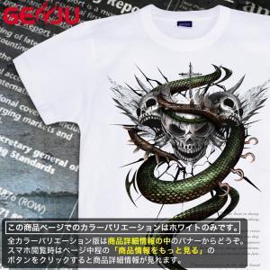 Tシャツ スカル ロック メタル ハード|genju