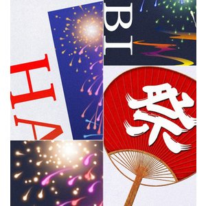 Tシャツ 花火 日本 祭り 夏 おみやげ 半袖 長袖 HANABI|genju|03