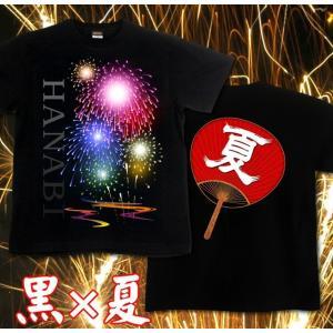 Tシャツ 花火 日本 祭り 夏 おみやげ 半袖 長袖 HANABI|genju|04