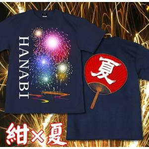 Tシャツ 花火 日本 祭り 夏 おみやげ 半袖 長袖 HANABI|genju|06