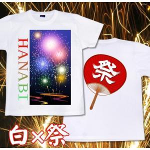 Tシャツ 花火 日本 祭り 夏 おみやげ 半袖 長袖 HANABI|genju|09