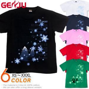 Tシャツ クリスマス コスチューム イベント
