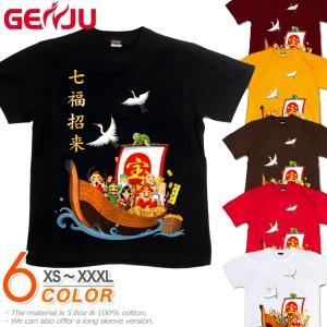Tシャツ 七福神 宝船 カスタマイズ可 めでたい 縁起 開運 可愛い 半袖 長袖 宝船-吉祥七福神- genju