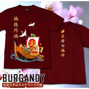 Tシャツ 七福神 宝船 カスタマイズ可 めでたい 縁起 開運 可愛い 半袖 長袖 宝船-吉祥七福神- genju 06