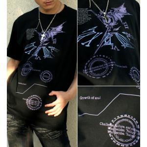Tシャツ 悪魔 半袖 長袖 XS S M L XL XXL XXXL 2L 3L 4L サイズ メンズ レディース Black Cogwheel|genju|02