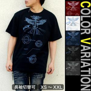 Tシャツ 鷹 半袖 長袖 XS S M L XL XXL XXXL 2L 3L 4L サイズ メンズ レディース White Cogweel|genju