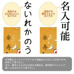 傘寿 Tシャツ 名入れ可 お祝い プレゼント 80歳 めでたい 縁起 記念日 宝船-吉祥七福神-|genju|05