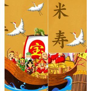 米寿 Tシャツ 名入れ可 お祝い プレゼント 88歳 めでたい 縁起 記念日 宝船-吉祥七福神-|genju|02