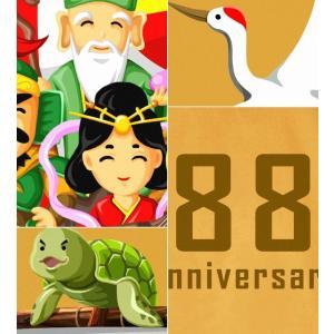 米寿 Tシャツ 名入れ可 お祝い プレゼント 88歳 めでたい 縁起 記念日 宝船-吉祥七福神-|genju|03