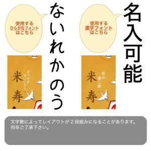 米寿 Tシャツ 名入れ可 お祝い プレゼント 88歳 めでたい 縁起 記念日 宝船-吉祥七福神-|genju|05