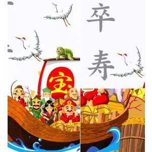 卒寿 Tシャツ 名入れ可 お祝い プレゼント 90歳 めでたい 縁起 記念日 宝船-吉祥七福神-|genju|02