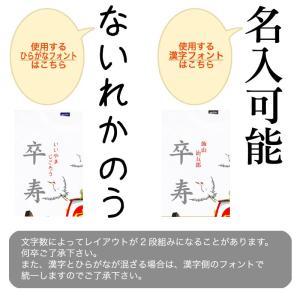 卒寿 Tシャツ 名入れ可 お祝い プレゼント 90歳 めでたい 縁起 記念日 宝船-吉祥七福神-|genju|05