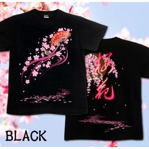 桜 和柄 Tシャツ さくら SAKURA  花見 イベント スポーツジム 半袖 長袖 舞桜|genju|05