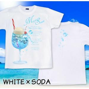 Tシャツ 夏 ソーダ アイスクリーム ドリンク  ビーチ イベント スポーツジム 半袖 長袖 SodaFloatDreame|genju|08
