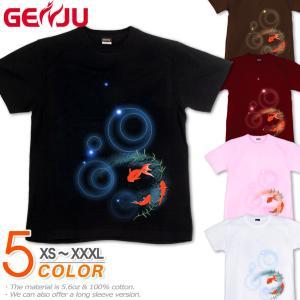 Tシャツ 夏 金魚 和柄 イベント スポーツジム 半袖 長袖 ある夏の日の揺らぎ|genju