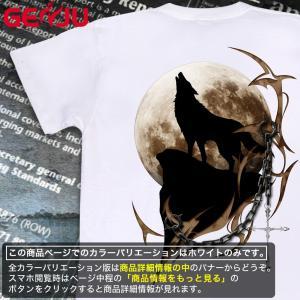 Tシャツ 狼 オオカミ アニマル トライバル 十字架 genju