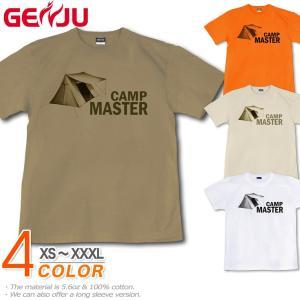 Tシャツ メンズ キャンプ テント アウトドア CAMP MASTER OUTDOORS Type-2 半袖 長袖 ティーシャツ ロンT 大きめサイズ XXL XXXL 2L 3L 4L XS-XXXL GENJU|genju