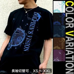 Tシャツ イルカ 海 夏 半袖 長袖 XS S M L XL XXL XXXL 2L 3L 4L サイズ メンズ レディース Dolphin's Vision|genju