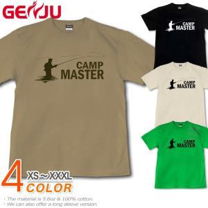 Tシャツ メンズ キャンプ 釣り フィッシング フライ 渓流 アウトドア CAMP MASTER OUTDOORS Type-4 半袖 長袖 ティーシャツ ロンT 大きめ XXL XXXL 2L 3L 4L|genju
