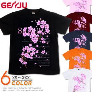 GENJU 桜Tシャツ メンズ 桜 さくら Tシャツ 春 花見 和柄 半袖/長袖 大きめサイズ  XS S M L XXL XXXL 2L 3L 4L|genju