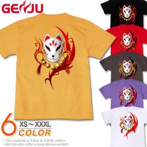 GENJU 和柄 Tシャツ メンズ 狐  トライバル|genju