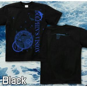 Tシャツ イルカ 海 夏 半袖 長袖 XS S M L XL XXL XXXL 2L 3L 4L サイズ メンズ レディース Dolphin's Vision|genju|04