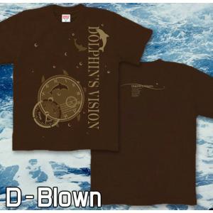 Tシャツ イルカ 海 夏 半袖 長袖 XS S M L XL XXL XXXL 2L 3L 4L サイズ メンズ レディース Dolphin's Vision|genju|06