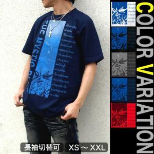 Tシャツ 海 半袖 長袖 XS S M L XL XXL XXXL 2L 3L 4L サイズ メンズ レディース The Mystic Blue|genju