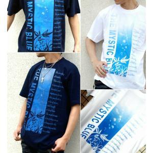 Tシャツ 海 半袖 長袖 XS S M L XL XXL XXXL 2L 3L 4L サイズ メンズ レディース The Mystic Blue|genju|02