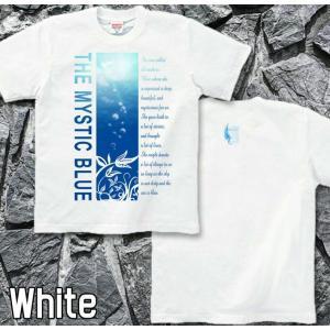 Tシャツ 海 半袖 長袖 XS S M L XL XXL XXXL 2L 3L 4L サイズ メンズ レディース The Mystic Blue|genju|03