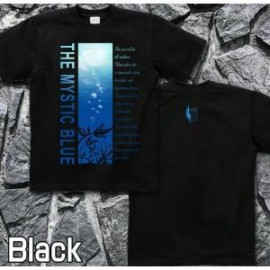 Tシャツ 海 半袖 長袖 XS S M L XL XXL XXXL 2L 3L 4L サイズ メンズ レディース The Mystic Blue|genju|04