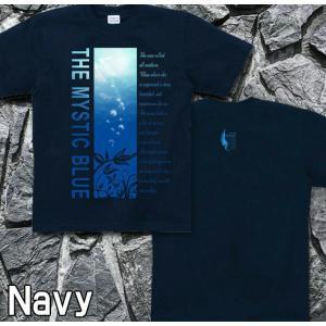 Tシャツ 海 半袖 長袖 XS S M L XL XXL XXXL 2L 3L 4L サイズ メンズ レディース The Mystic Blue|genju|06