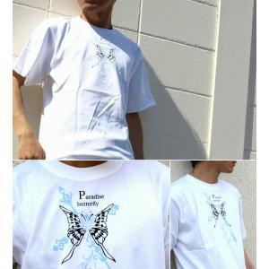 Tシャツ 蝶 半袖 長袖 XS S M L XL XXL XXXL 2L 3L 4L サイズ メンズ レディース Paradise Batterfly|genju|02