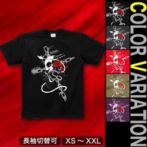 Tシャツ スカル ドクロ 髑髏 骸骨 半袖 長袖 XS S M L XL XXL XXXL 2L 3L 4L サイズ メンズ レディース ROSE BLOOD|genju
