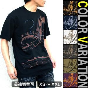 メール便なら送料180円〜 Tシャツ ドラゴン 長袖あり XS S M L XL XXL 2L 3L 龍神ノ印|genju