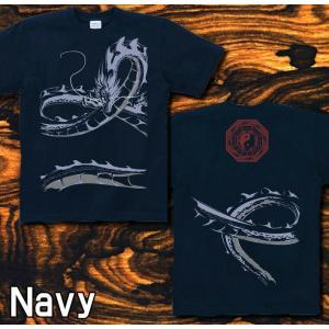 Tシャツ 和柄 龍 ドラゴン 半袖 長袖 XS S M L XL XXL XXXL 2L 3L 4L サイズ メンズ レディース 龍神ノ印|genju|04