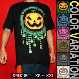 Tシャツ ハロウィン コスプレ 仮装 半袖 長袖 XS S M L XL XXL XXXL 2L 3L 4L サイズ メンズ レディース HAllOWIX|genju