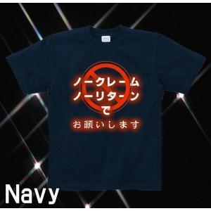 Tシャツ ネタ系 面白 おもしろ 半袖 長袖 XS S M L XL XXL XXXL 2L 3L 4L ノークレームノーリターン genju 04